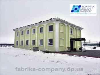 Tokmak Solar Energy (2) г.Токмак