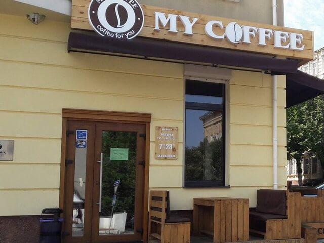 пластиковые двери в кофейню